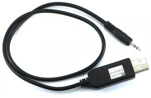 the usb-2 5 cable is used to configure microtrak and microfox devices with  a 2 5mm stereo programming jack  it is a usb a to 2 5mm / 3/32